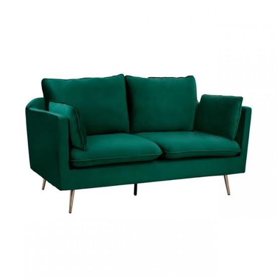 Двуместен диван Карен зелен