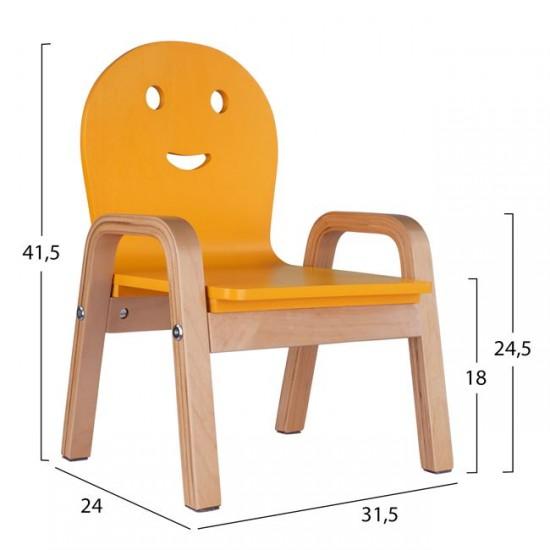 Детски стол Смайл жълт