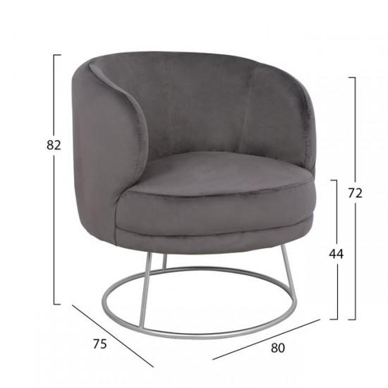 Кресло Ариен сив