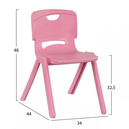 Детски стол Пинк