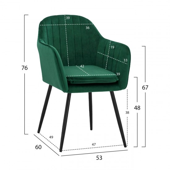 Фотьойл Сойър зелен кипарис с черни крака